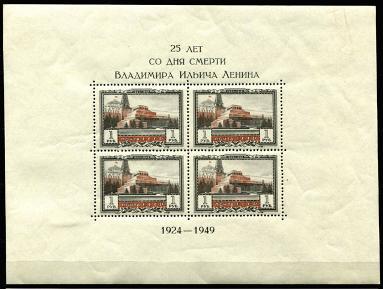 Каталог почтовых марок франции по годам ціни українських монет